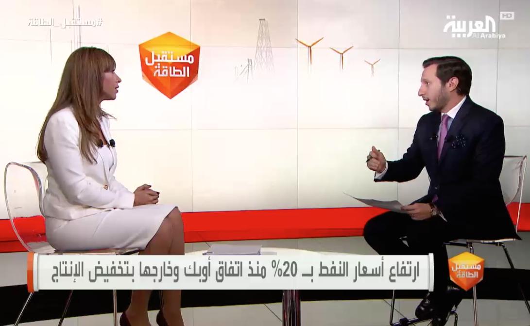 al-arabiya-interview