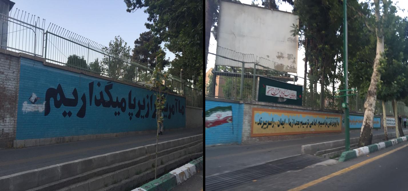 american-embassy-in-tehran